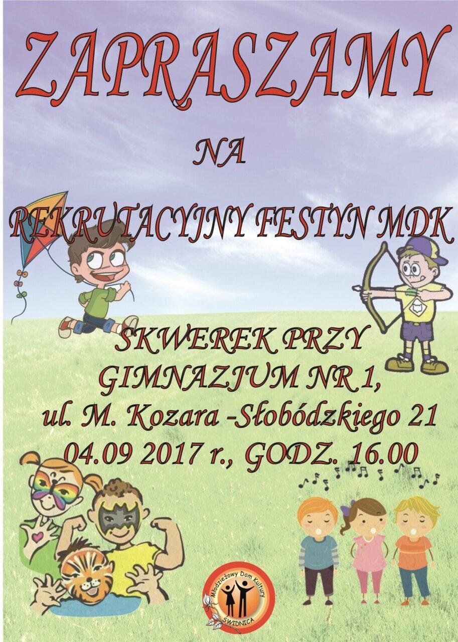 Festyn Rekrutacyjny przeniesiony na 04.09 2017r.