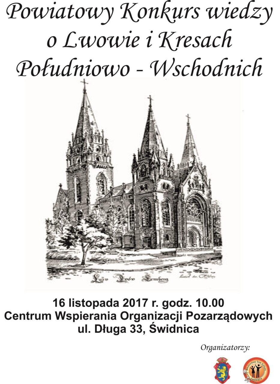 Powiatowy Konkurs Wiedzy o Lwowie i Kresach Południowo-Wschodnich
