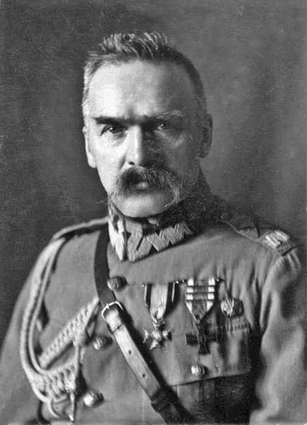 XVII Ogólnopolski Zjazd Szkół noszących imię Józefa Piłsudskiego i Szkół identyfikujących się z jego ideą