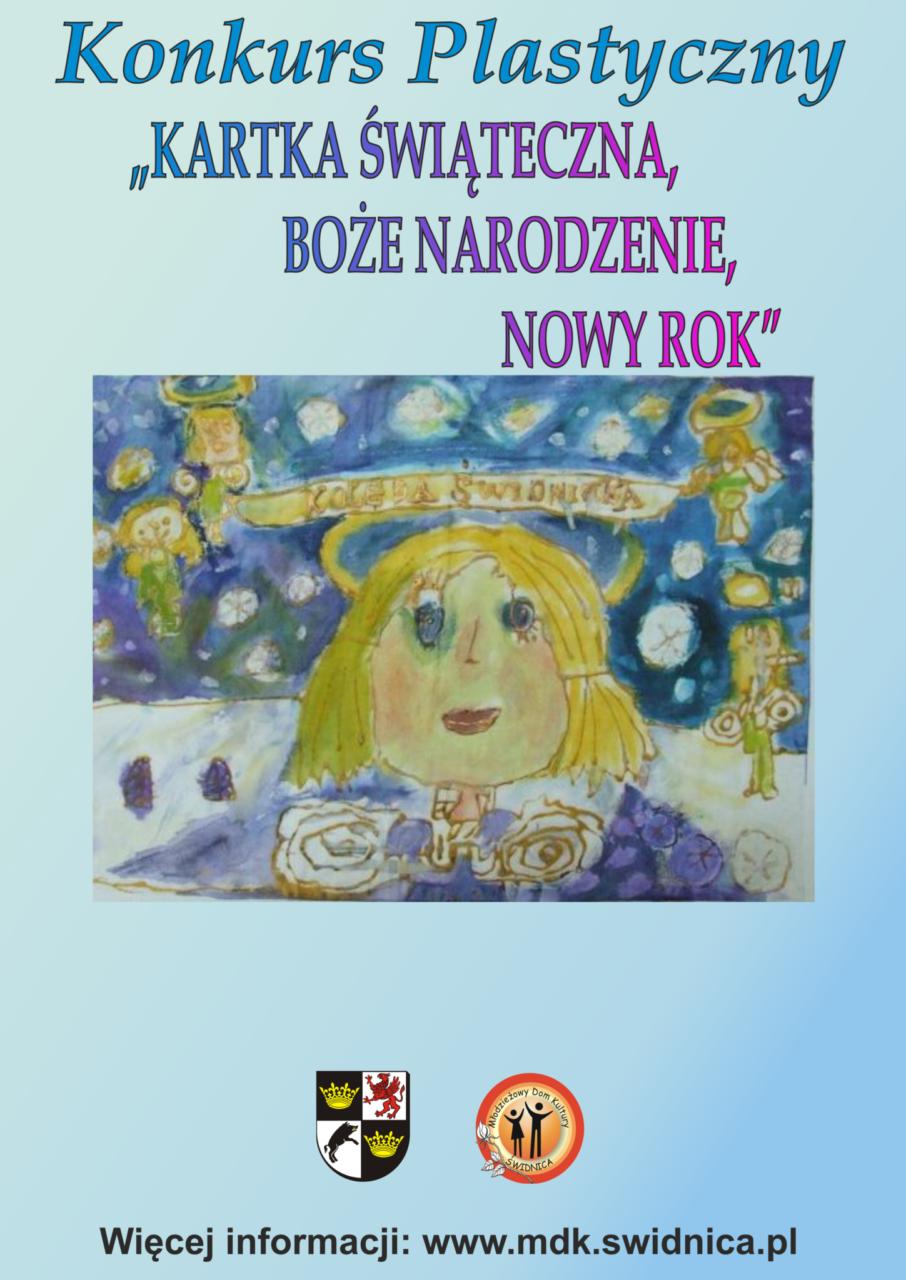 """Konkurs Plastyczny """"KARTKA ŚWIĄTECZNA – BOŻE NARODZENIE – NOWY ROK"""" – Protokół"""